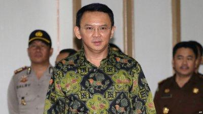 "alt=""Guilty of Blasphemy in Indonesia"""