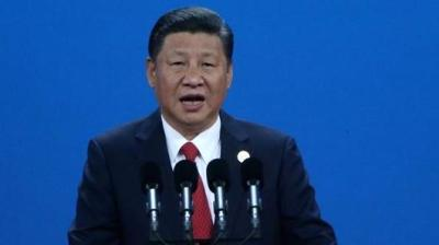 "alt=""China pledges $100 B for global investment push"""