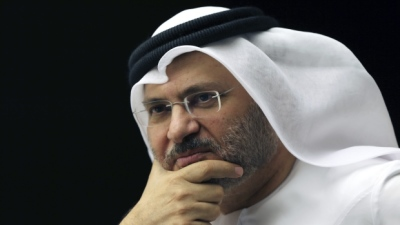 "alt=""Arab states don't seek 'regime change' in Qatar"""