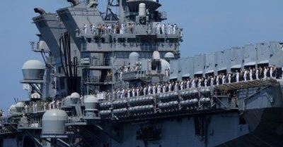 """alt=""""House backs massive increase in defense spending"""""""