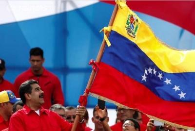 "alt=""Latin America rejects Trump's military threat against Venezuela"""