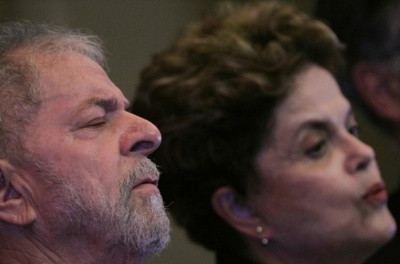 "alt=""Brazil former presidents Lula and Rousseff charged in corruption case"""