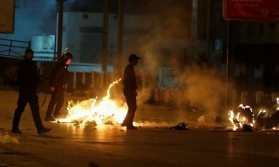 Tunisia hit by new anti-austerity protests