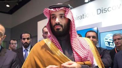 "alt=""Mohammed bin Salman bringing Silicon Valley-style disruption to Saudi Arabia"""
