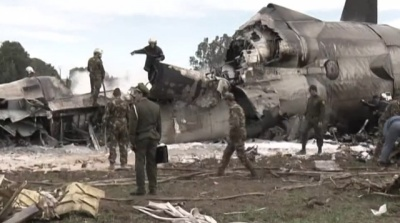 "alt=""Algeria military plane crash: 257 dead near Algiers"""