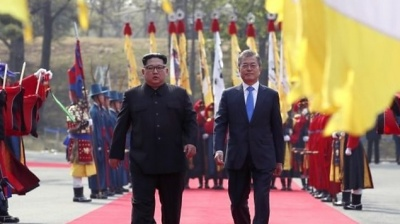 "alt=""Koreas make nuclear pledge after historic summit"""