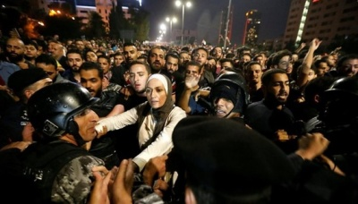 """alt=""""Jordanians in third night of tax rise protests"""""""