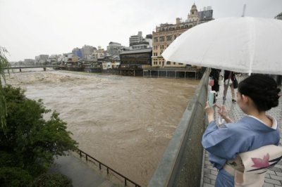 "alt=""Heavy Rains Force Evacuation of Thousands in Japan; One Killed"""