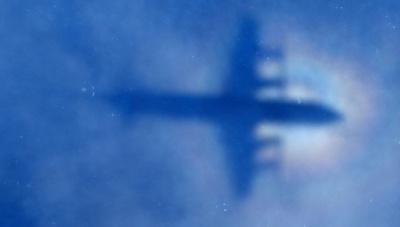 "alt=""Malaysia civil aviation head resigns over MH370 failures"""