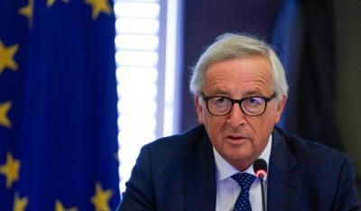 """alt=""""EU will respond in kind if U.S. imposes car tariffs: Juncker"""""""