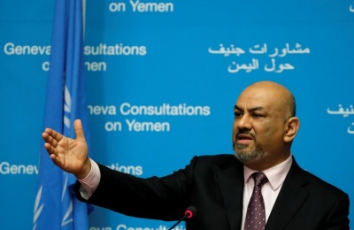 """alt=""""Yemen accuses Houthis of trying to 'sabotage' peace talks, blame U.N. envoy"""""""