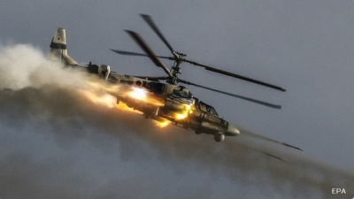 """alt=""""Russia begins biggest military exercise since Cold War"""""""