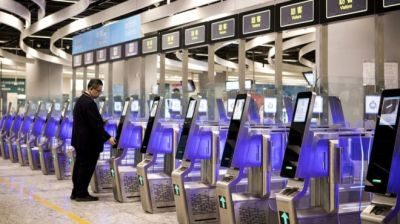 """alt=""""Hong Kong express rail link launches amid controversy"""""""