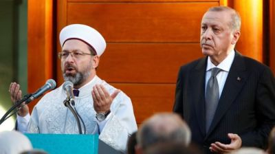 "alt=""Turkey's Erdogan opens mosque in German city of Cologne"""