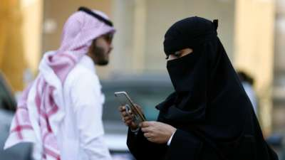 "alt=""Saudi women to be notified of divorce by text message under new law"""