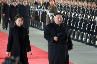 "alt=""Kim Jong Un travels to China ahead of possible 2nd US summit"""