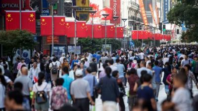 "alt=""China's economy grew 6.6% in 2018, the lowest pace in 28 years"""