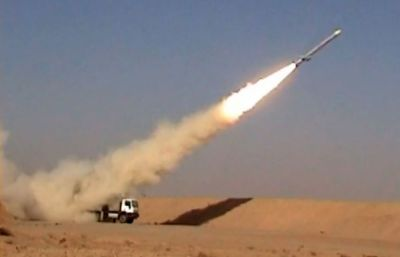 "alt=""Iran Releases Video of Long-Range Missile Test, Tasnim Reports"""