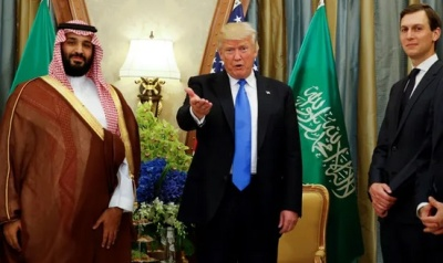 """alt=""""House investigates 'White House plan' to share nuclear technology with Saudis"""""""