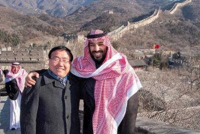 "alt=""Saudi, China sign $28 billion worth of economic accords"""