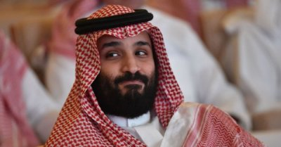 "alt=""Trump administration approves secret nuclear power work for Saudi Arabia"""