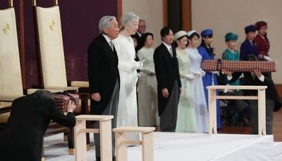 """alt=""""Emperor Akihito: Japanese monarch declares historic abdication"""""""