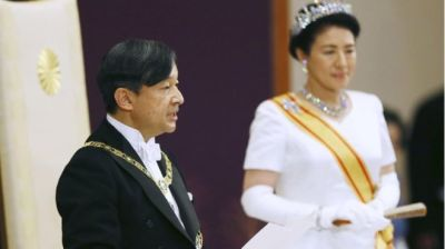 """alt=""""Naruhito: Japan's new emperor pledges to be symbol of unity"""""""