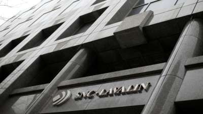 SNC-Lavalin to stand trial on corruption charges, Quebec judge rules