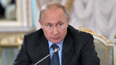 "alt=""D-Day anniversary: Putin says lack of invitation 'not a problem'"""
