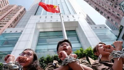 """alt=""""Huge Hong Kong protest expected in last push to scrap extradition bill"""""""