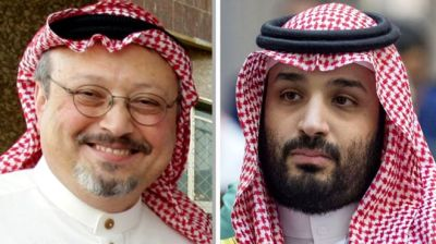 "alt=""Jamal Khashoggi killing: Saudi crown prince 'should face investigation'"""