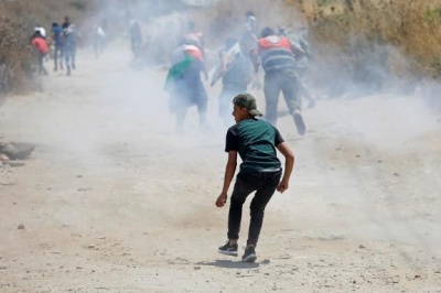 "alt=""Palestinians rally against Kushner's economic peace plan"""