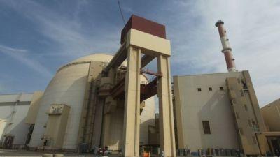 """alt=""""Iran nuclear deal: Enriched uranium limit breached, IAEA confirms"""""""