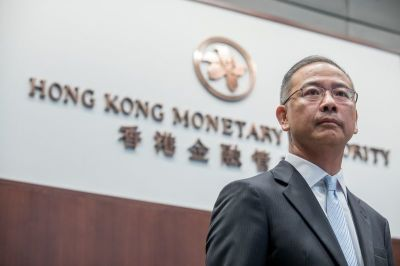 """alt=""""What Hong Kong's New Monetary Guardian Has to Worry About"""""""