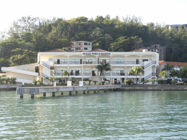 Ocean World Marina Resort