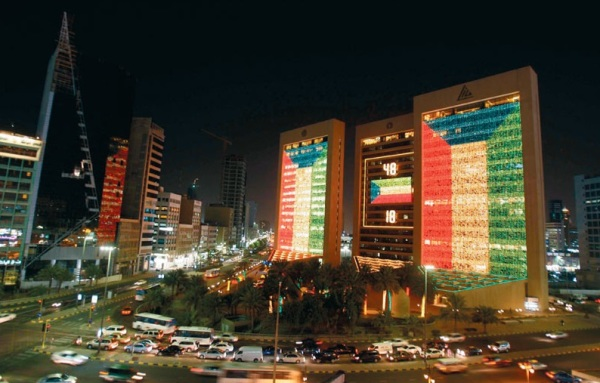 Kuwait, City Center, Banks in kuwait
