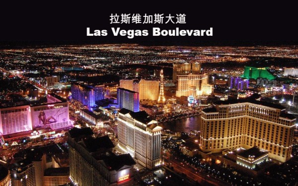 美国赌城拉斯维加斯 10大景点攻略 This is the most complete one of the Las Vegas attractions