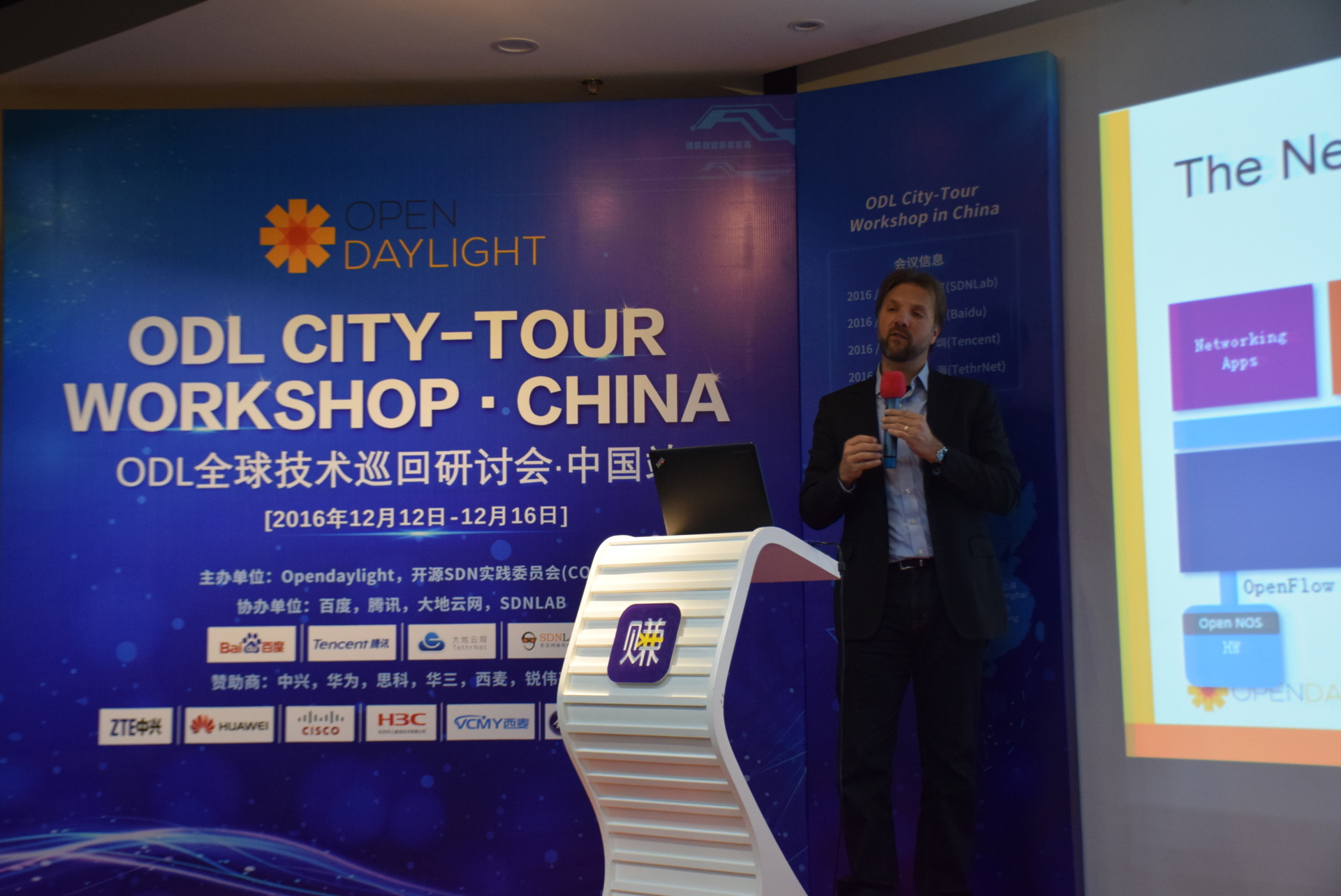 OpenDaylight City Tour Day 2 - Beijing