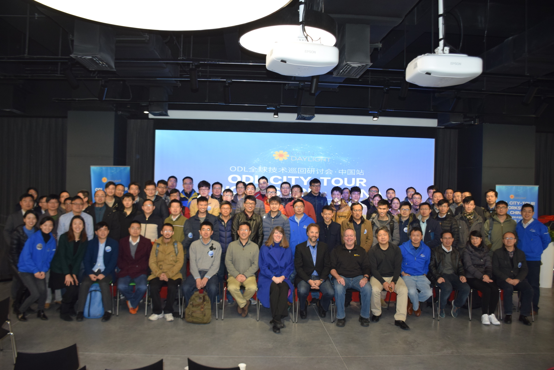OpenDaylight City Tour Day 4 - Shanghai