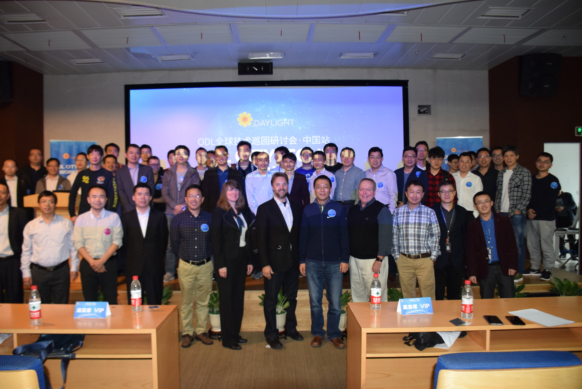 OpenDaylight City Tour Day 3 - Shenzhen