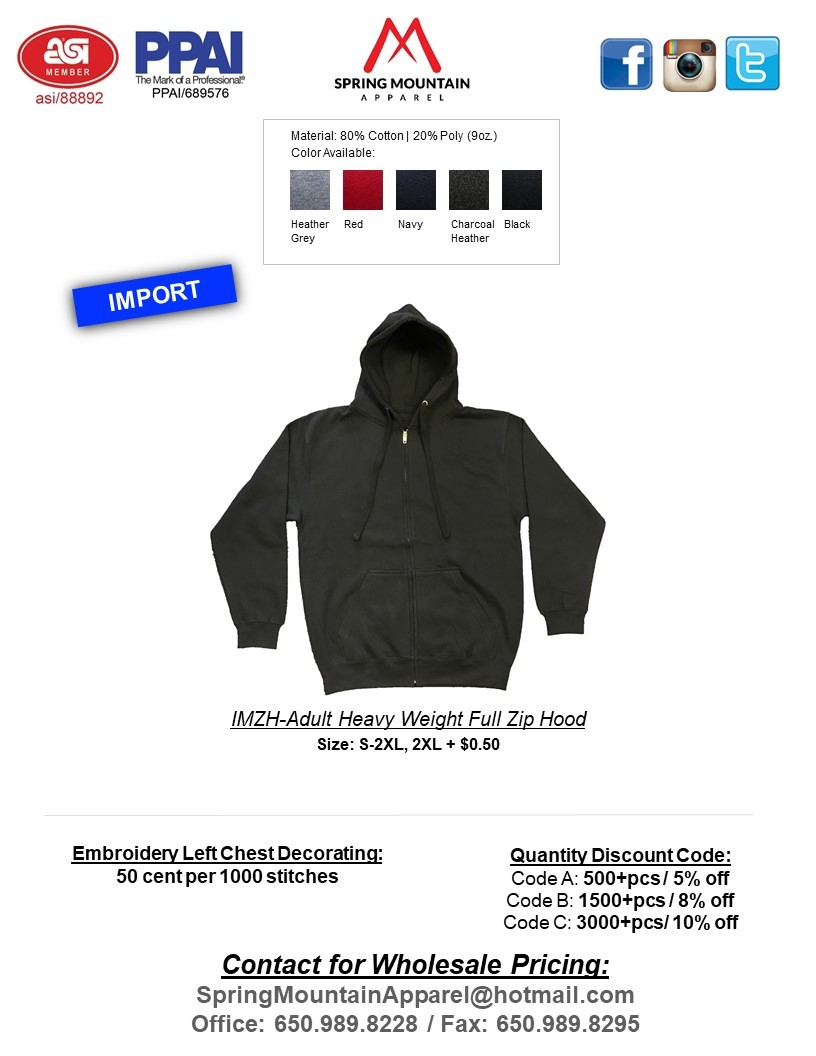 IMZH-ADULT HEAVY WEIGHT FULL ZIP HOOD