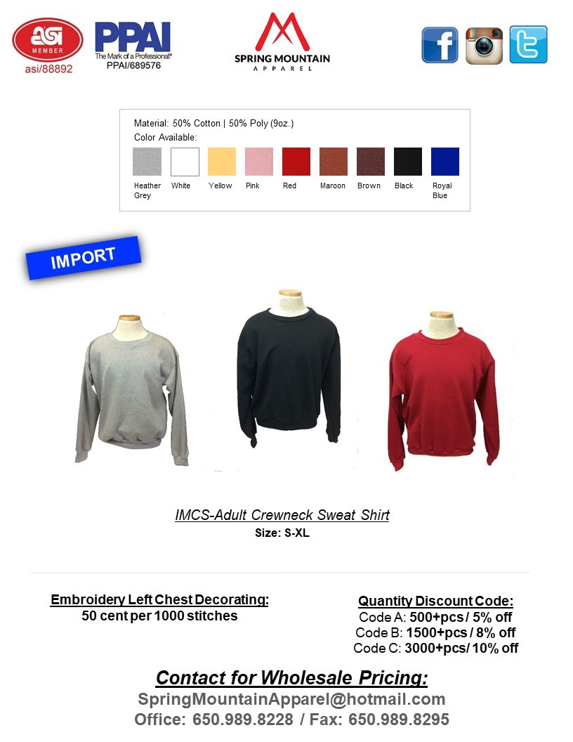 IMCS-ADULT CREW NECK SWEATSHIRT
