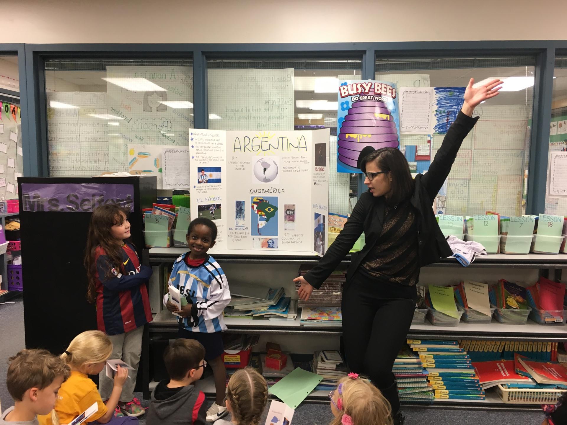 Swansfield Elementary School