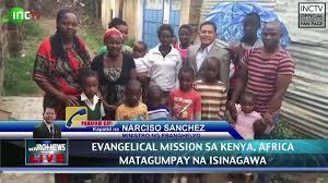 INC Media Kenya