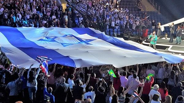 Israeli Flag at Nations Rally