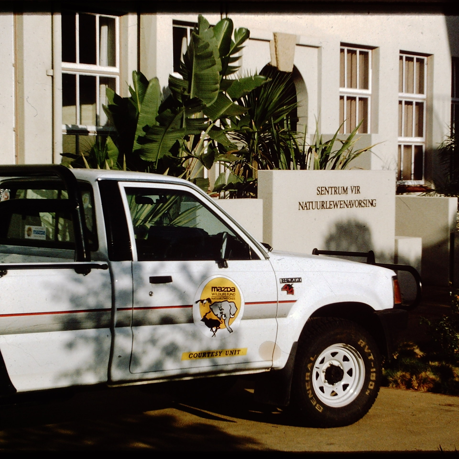 University of Pretoria 1990