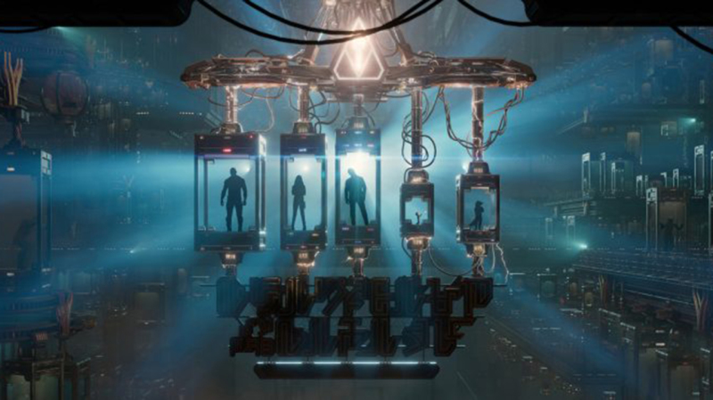 #DisneyParksLIVE to Stream of Guardians of the Galaxy – Mission: BREAKOUT! Grand Opening Celebration
