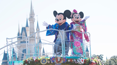 Ring in the Year of the Dog With Pluto and Friends at Tokyo Disney