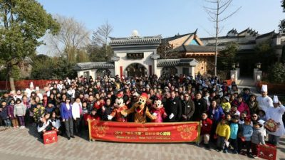 Shanghai Disney Resort Hosts Hundreds of Local Children to 'Share the Joy'