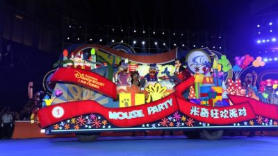 World's Biggest Mouse Party Coming to Shanghai Disney Resort